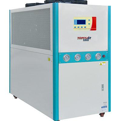 Máy giải nhiệt khuôn bằng khí
